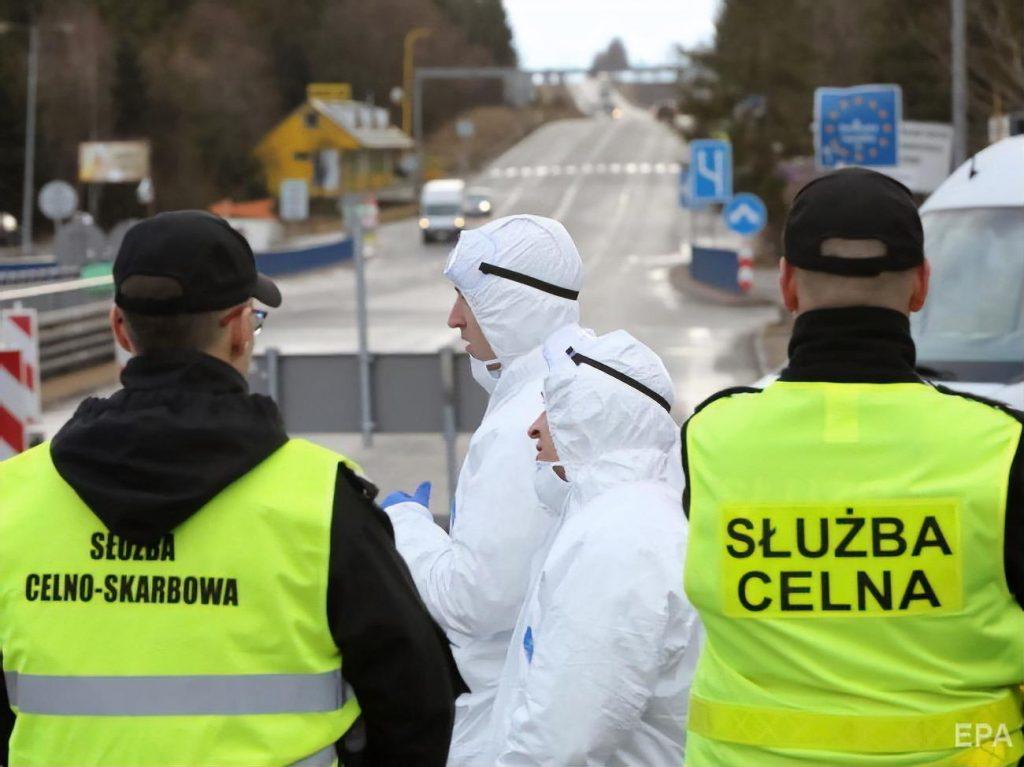Польша закрывает границы