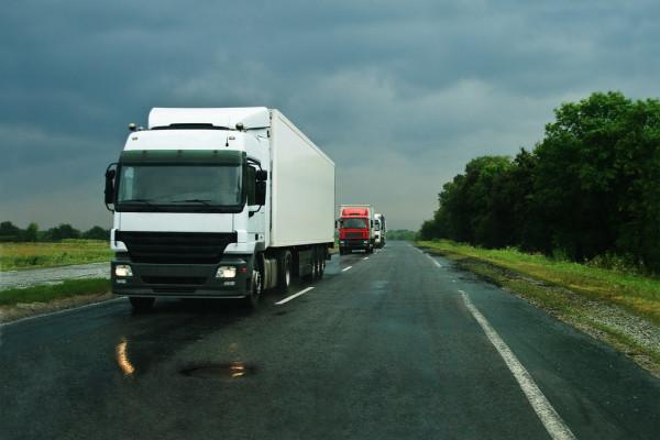 Временное ограничение движения на дорогах